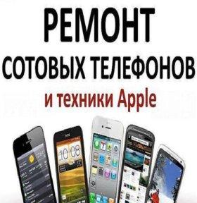 Ремонт iphone, сотовых телефонов, планшетов