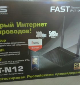 Wi-Fi роутер Asus RT-N12