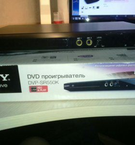 DVD проигрыватель Sony DVP-SR550K
