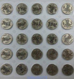Монеты Сочи листы