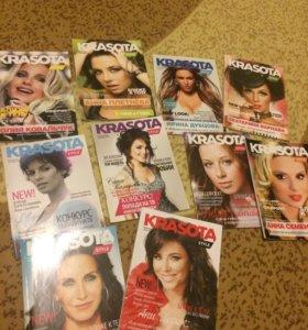 Журнал красота style