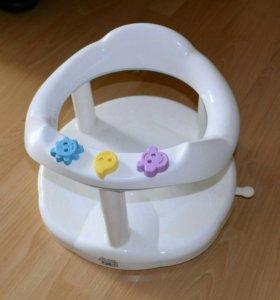 Стульчик для ванны детский