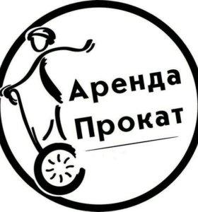Гироскутер / АРЕНДА / ПРОКАТ
