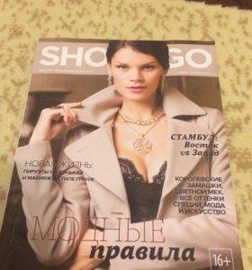 Журнал shop go