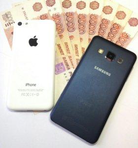 Покупаем смартфоны и ноутбуки за хорошую деньги