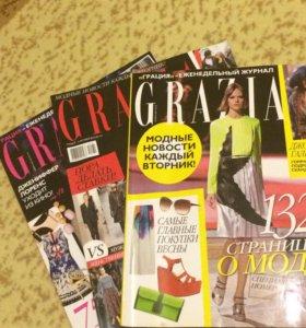 Журнал grazia