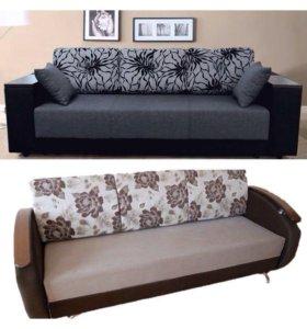 Диван Кровать не дорого новые диваны с доставкой