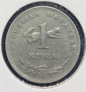 Монета Хорватии
