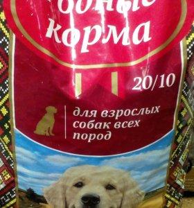 Сухой корм для собак Родные корма, пуд=16,38 кг!!