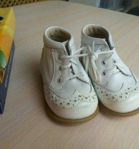 Ортопедические ботиночки Тотто размер 10,5