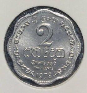 Монета Шри- Ланка