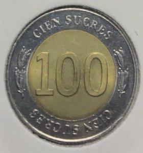 Монета Эквадора