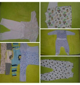 Вещи для вашего малыша