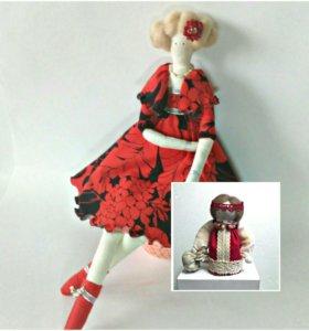 Кукла Тильда (в подарок-кукла оберег)