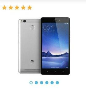 Смартфон Xiaomi Redmi 3S 2GB/16G