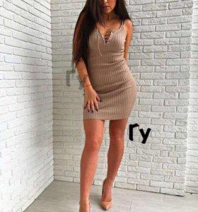 Новое платье цвет ПУДРА