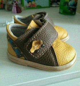 Ясельные ботинки