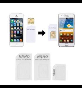3 in 1 Адаптер конвектор для SIM-карт