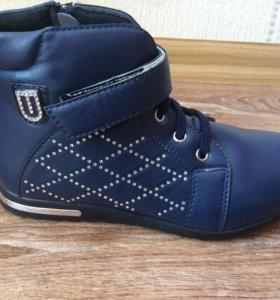 Новые д/с ботинки