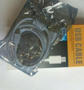 USB кабель с отсекателем мощности