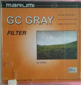 Светофильтр Marumi GC GRAY 67 mm