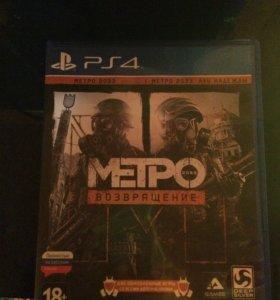 Метро 2033 ps4