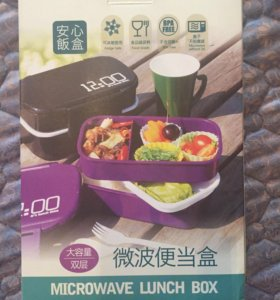 Microwave lunch 🍴 box