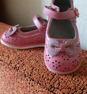 Туфли для девочки. Размер 23.