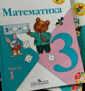 Учебники математики