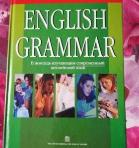 """Грамматика """"English"""""""