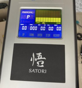Электрический тренажёр Oxygen Satori E