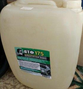 АТФ 175 средство для мытья автомобилей