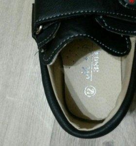 Детская обувь на мальчика. Размер 29.