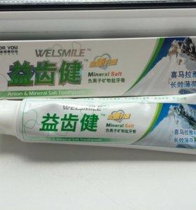 Анионовая зубная паста с минеральными солями
