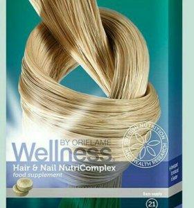 Нутрикомплекс для волосс и ногтей