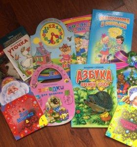 Детские книги-картонки