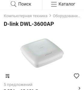 Wi-Fi роутер D-link Dwl-3600ap.