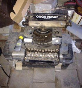 Печатная машинка раритет