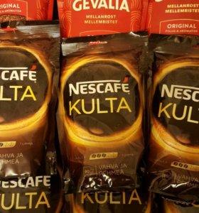 Кофе растворимый Nescafe Kulta.Финляндия