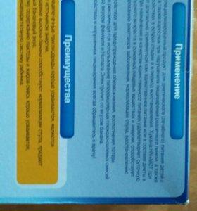 Детская смесь Humana HN+MCT (ЛП+СЦТ)