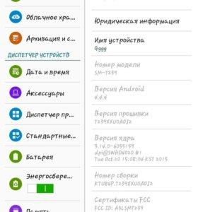 Samsung Tab 4(sm-t239)