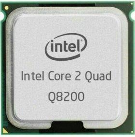 CPU Core2Quad Q8200 4ядра