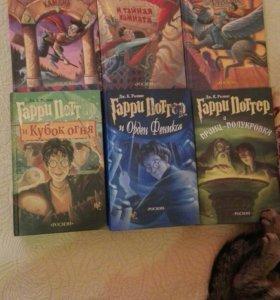 Набор из 5 книг Гарри Поттера