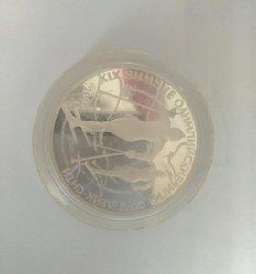 3 рубля солт-лейк-сити 2002 год