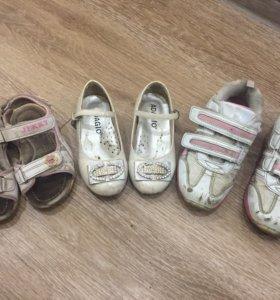 Обувь летняя пакетом))