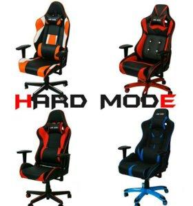 Компьютерное кресло Hard Mode