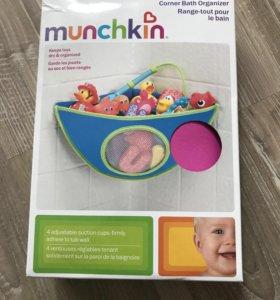 Органайзер для игрушек в ванную Munchkin