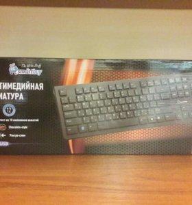 Клавиатура smartbuy