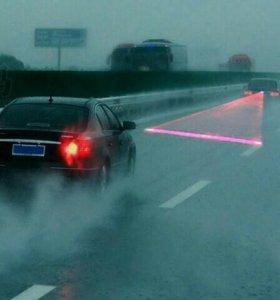 Лазерный противотуманный стоп-сигнал