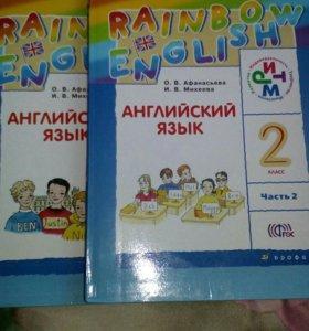 Английский язык 2класс